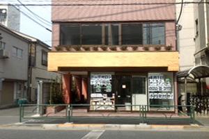 Kichijoji Store