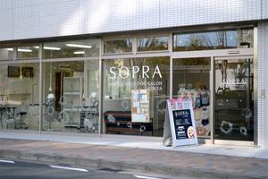Yokohama Store